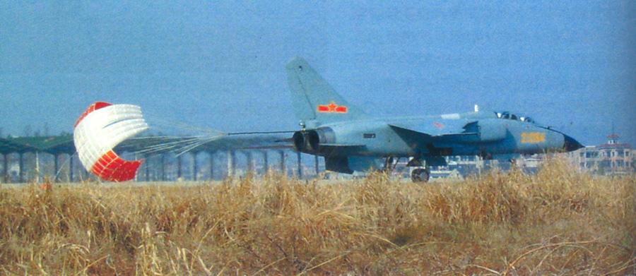 西安飞机设计研究所在歼轰-7a的研制中
