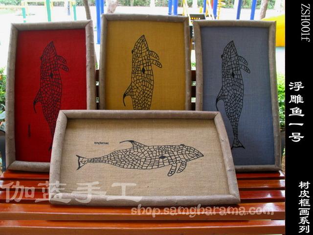 鲸鱼手工浮雕画
