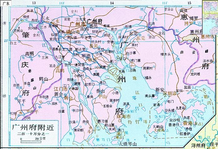 广州三维地图_广州三维地图高清版