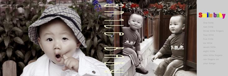 哪里有可爱宝宝的电脑桌面墙纸?