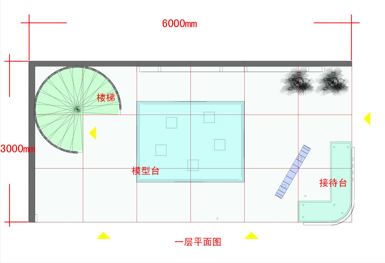 2005秋交会■上传展位设计图