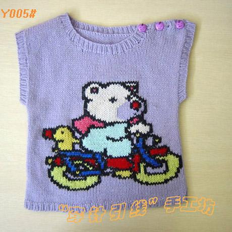 手工编织带卡通图案的儿童背心