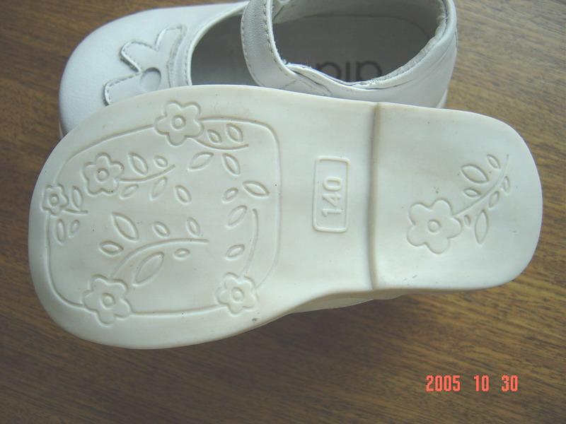 鞋底的花纹