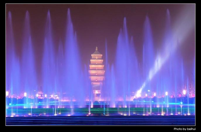 大雁塔喷泉广场!