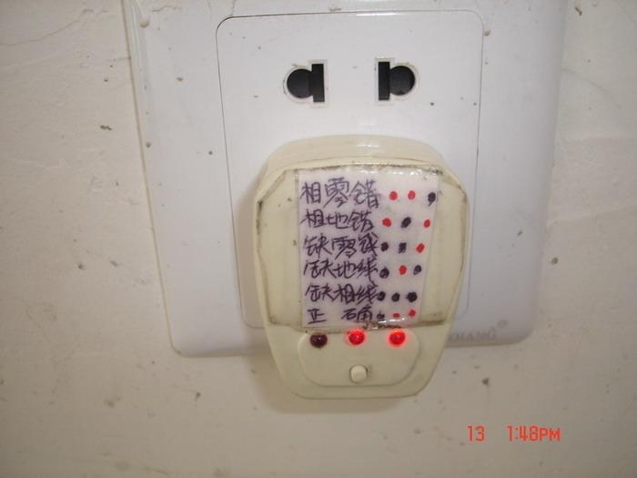 检测电路用的是相位仪,由于时间久了,上面的字都磨掉了
