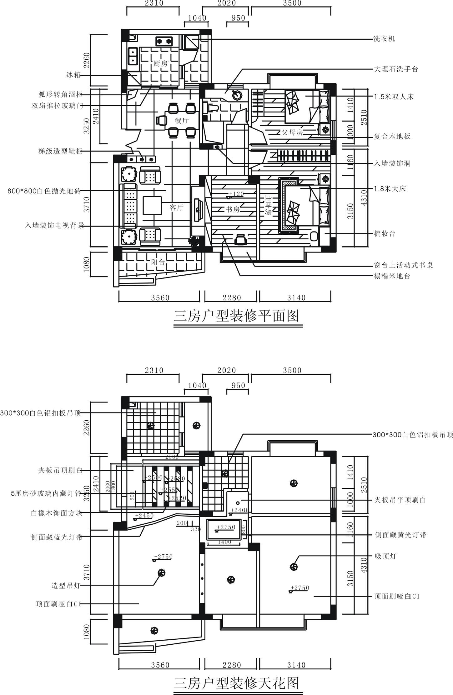 电路 电路图 电子 户型 户型图 平面图 原理图 1449_2224 竖版 竖屏