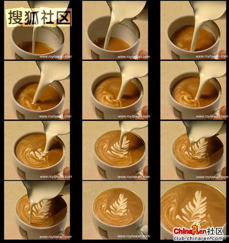 咖啡拉花 很有趣的一种小资情调