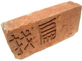 请教金杯阁瑞斯想换进口丰田标志,香港哪里有高清图片