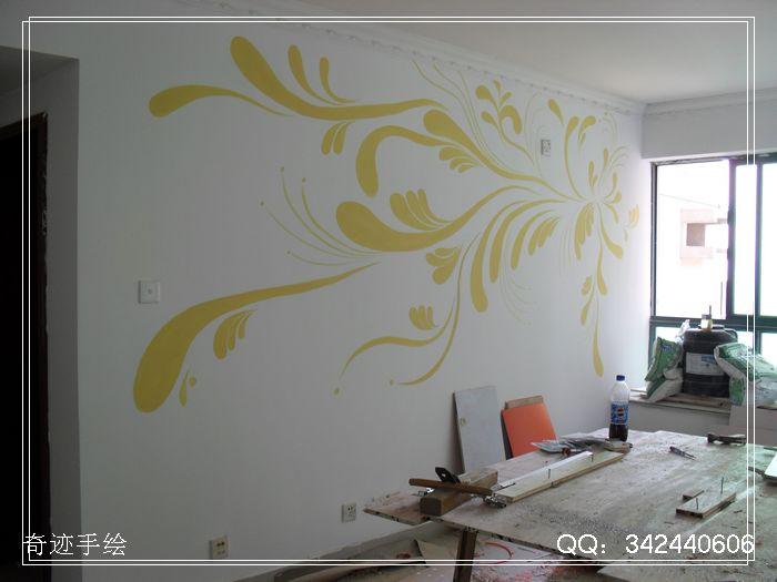 创意家居—客厅手绘墙画