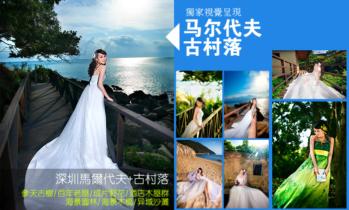 特约 2010深圳 白领俪人 网络美女选拔大赛决赛投票帖图片