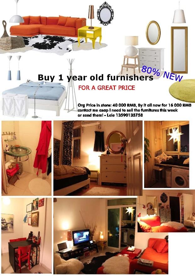 > [转让]瑞典室内设计师要回国,全套宜家家具及家居用品打包转让!