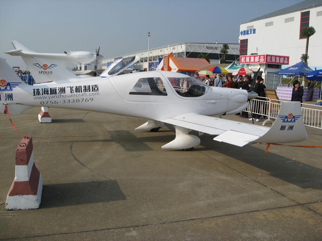 小型私人飞机