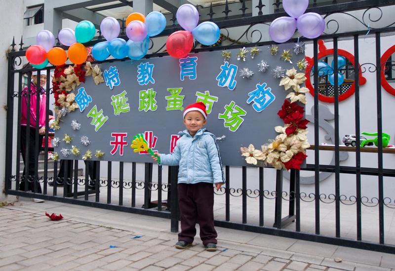 五园幼儿园圣诞玩具跳蚤市场