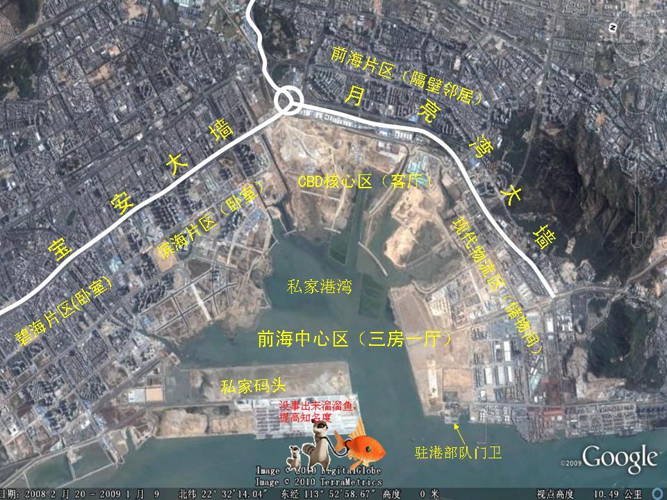 > 超级利好!前海规划首次发布 王荣,许勤赴香港现场招商