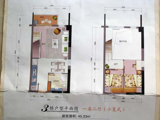 复式公寓装修招标