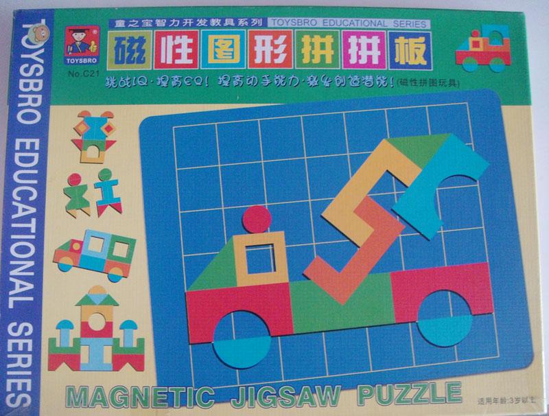 磁性图形拼板玩具,各种形状图片