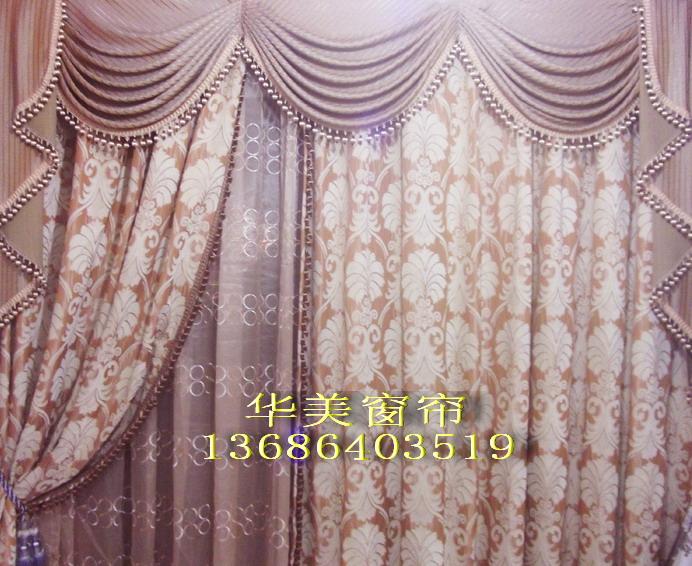 做窗帘便宜方法就跟窗帘店主帮自己家做窗帘花一样的