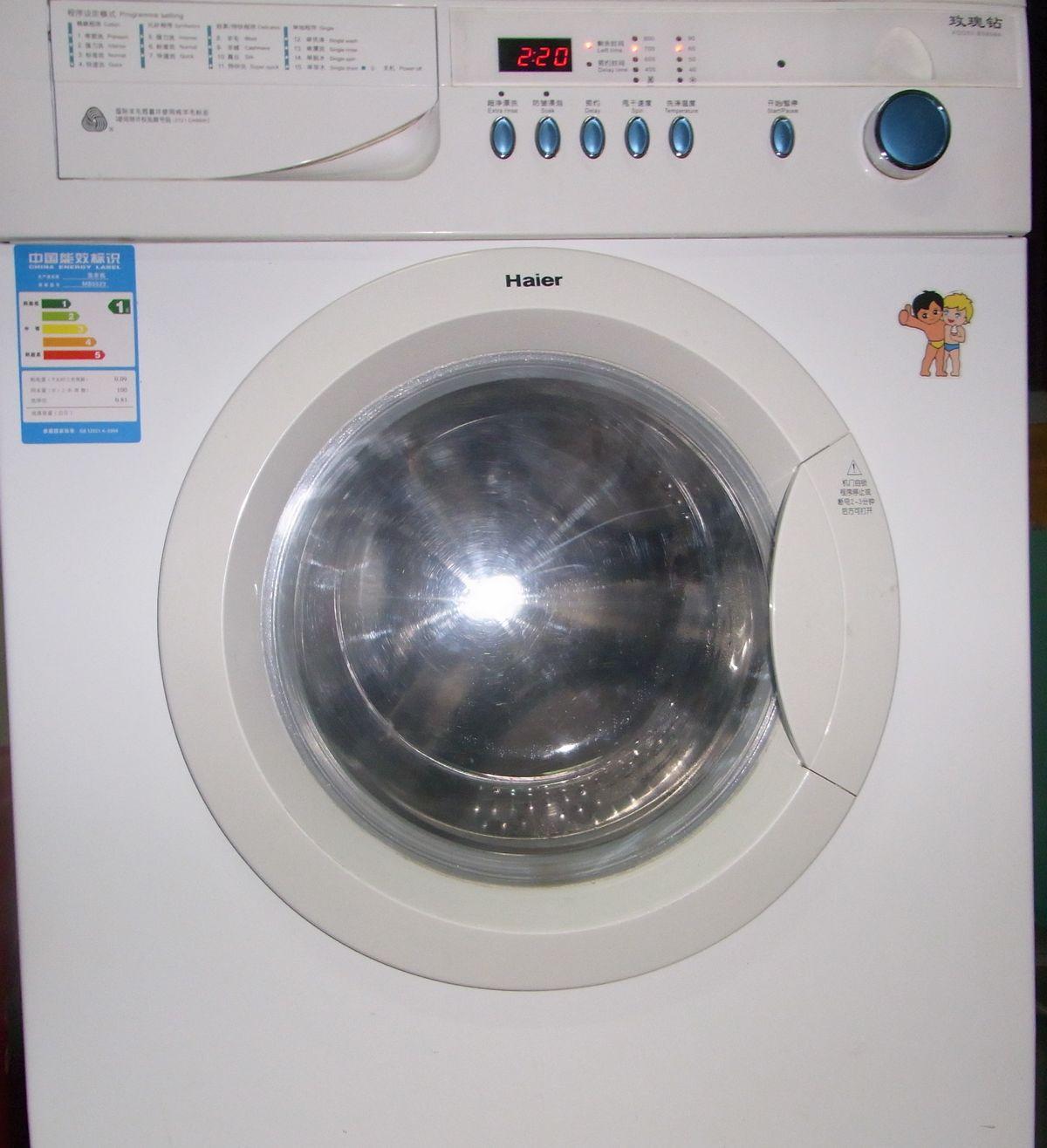 海尔玫瑰钻滚桶洗衣机