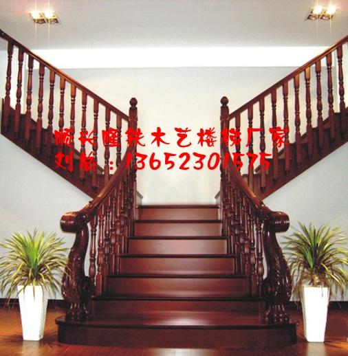设计制作安装铁木,不锈钢楼梯扶手