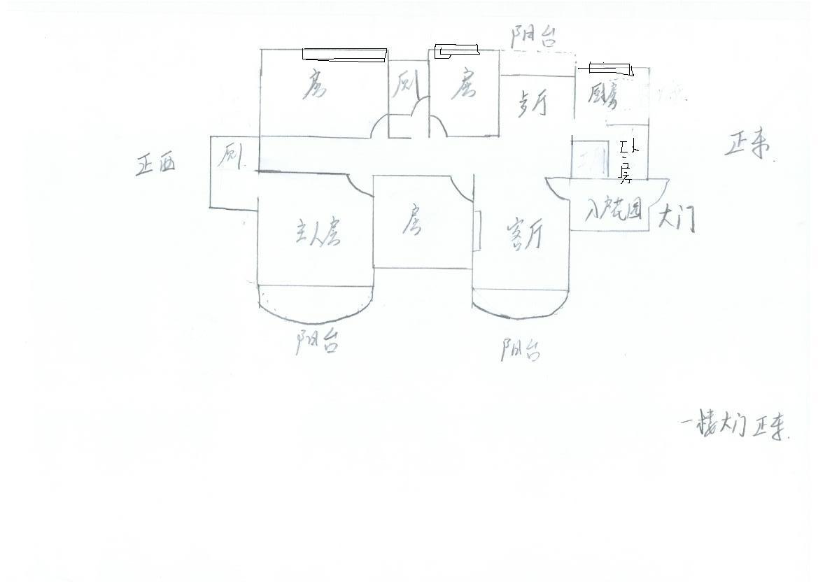 鞋柜手绘图尺寸