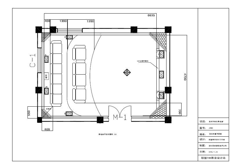全房间采用弹性减力结构做隔音和低频