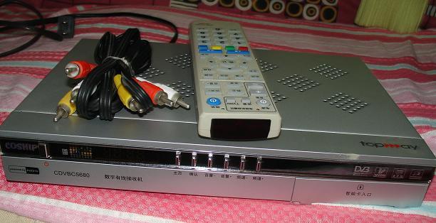 [转让]转让天威有线电视机顶盒一台