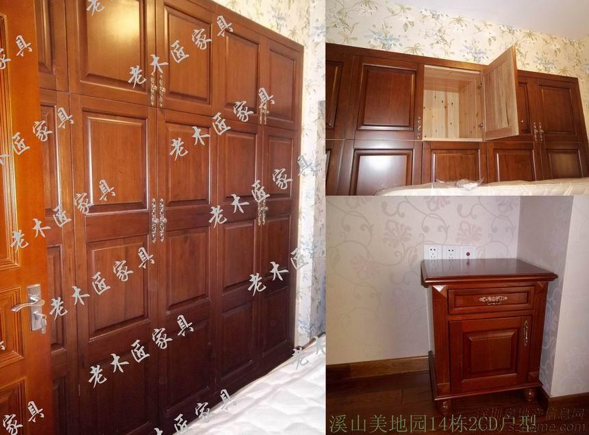 并由多年在内地家具制作的老木工师傅精工细做而成