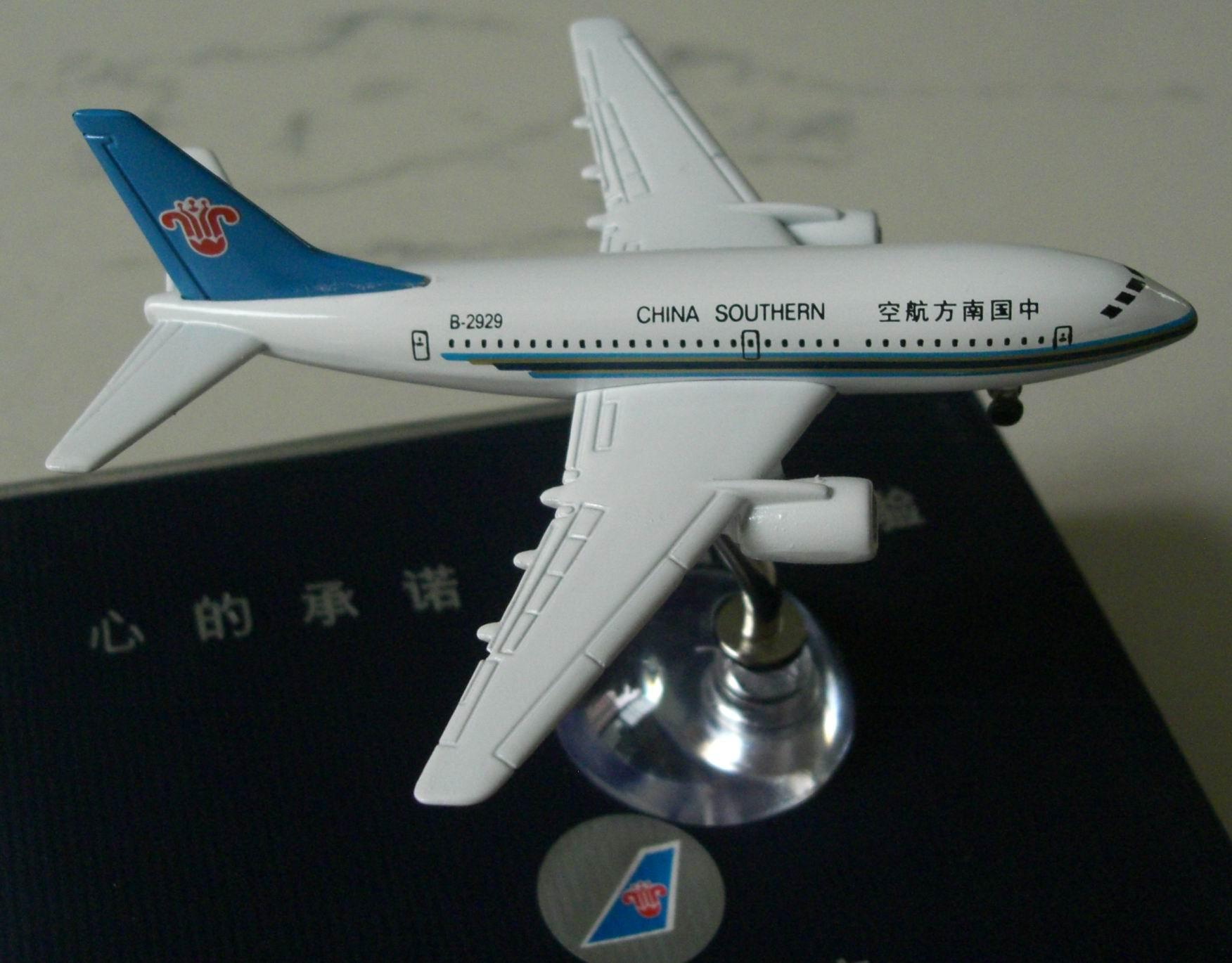 飞机仿真模型,玻璃钢