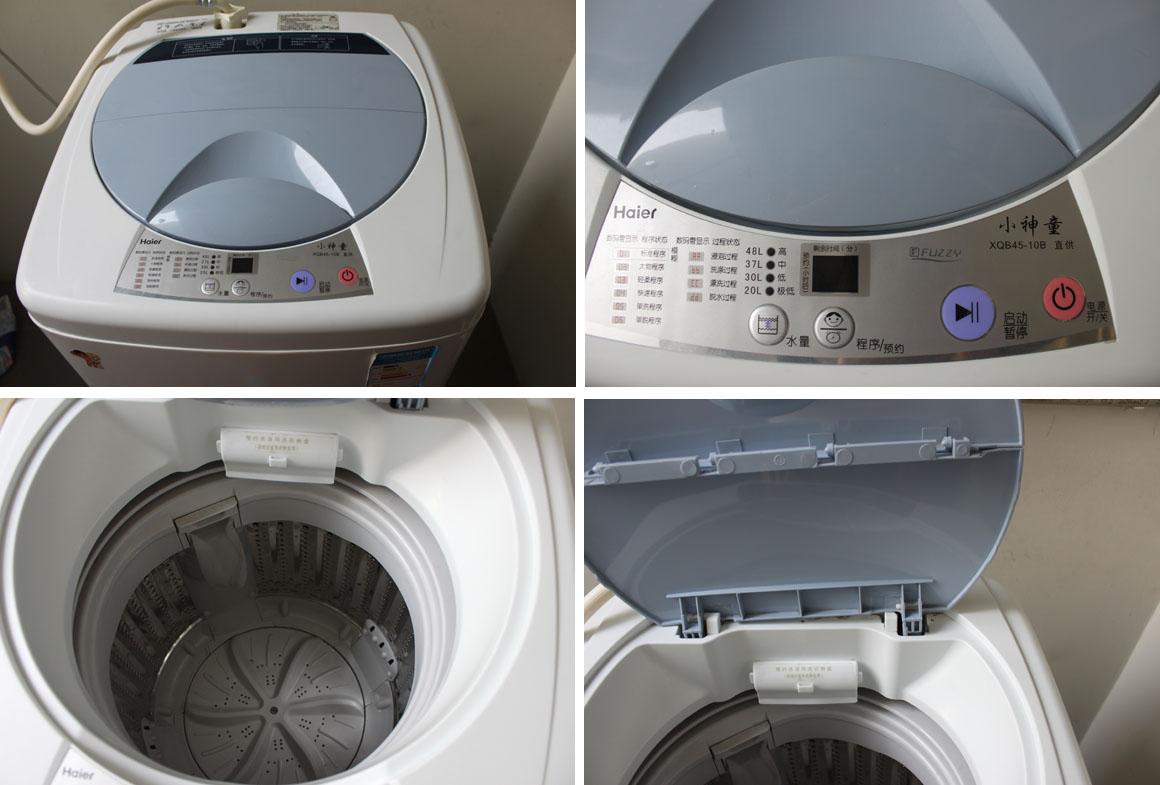 要离开深圳了,新买不到一年的家电家具无法带走,现忍痛转让,全部为9.5成新,需要的可以电话联系,需上门自取,在南山桃源村。4月23号提货。 海尔全自动洗衣机,4.5kg,使用不到一年,盖子有一点损坏但不影响使用(500元) 海尔电热水器50L,使用不到一年(400元) 固业高级办公桌和椅子,使用不到半年(250元)