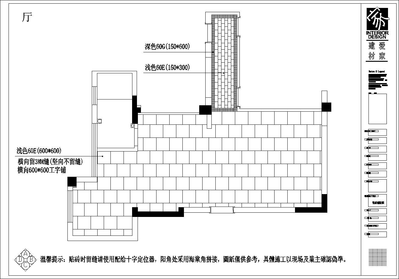 大厅电路设计图