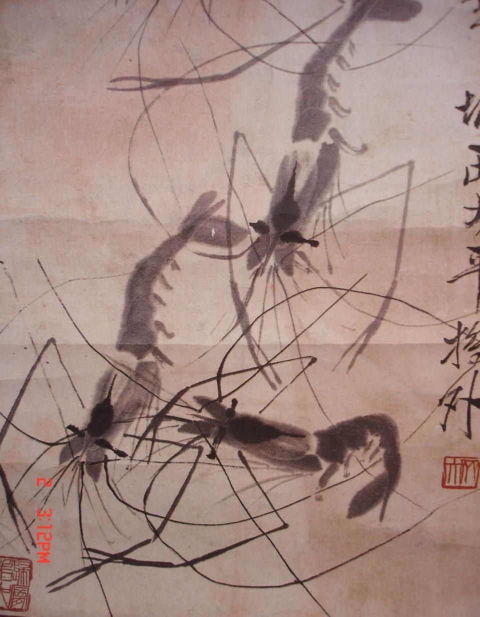 齐白石画虾(真迹)(内空)