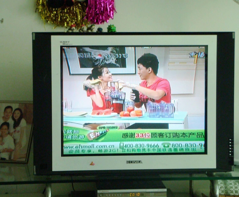 转让康佳29寸高清数字电视机!(南山)