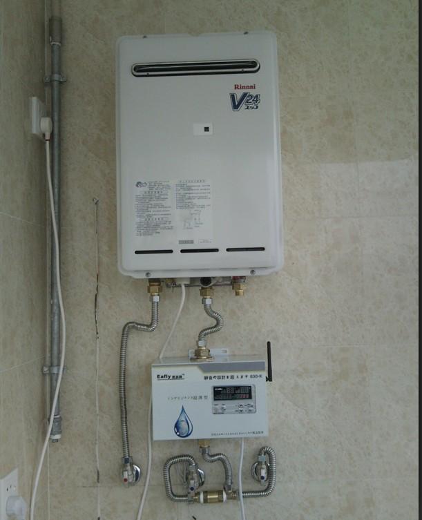 【团购优惠】原厂正品能率,林内配套热水器预热循环系统,10月1特价图片