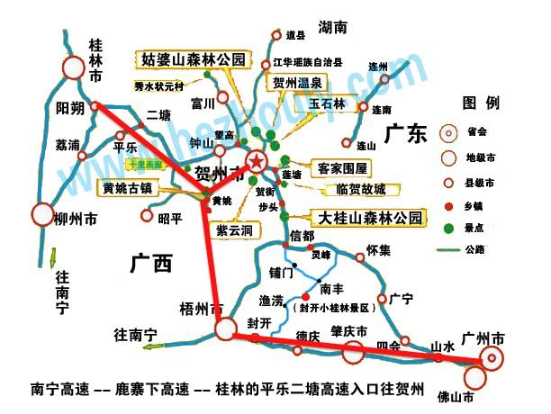 高速线路图                                        国庆自驾游