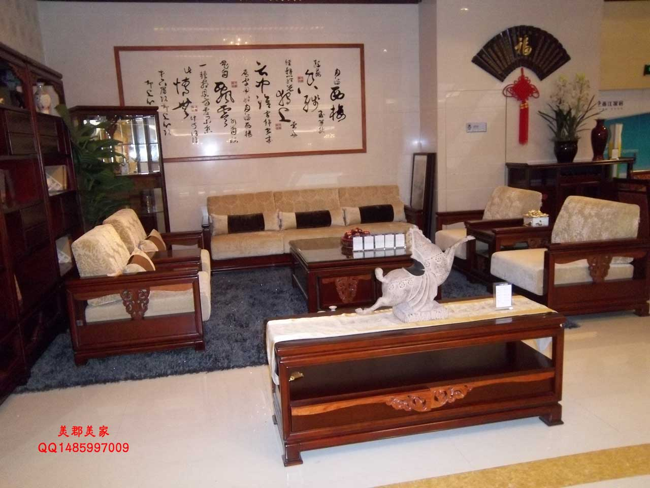 新古典中式实木家具 中式现代 中国概念619沙发9件组合