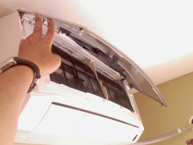 里城四栋空调排水孔位置偏高问题说明