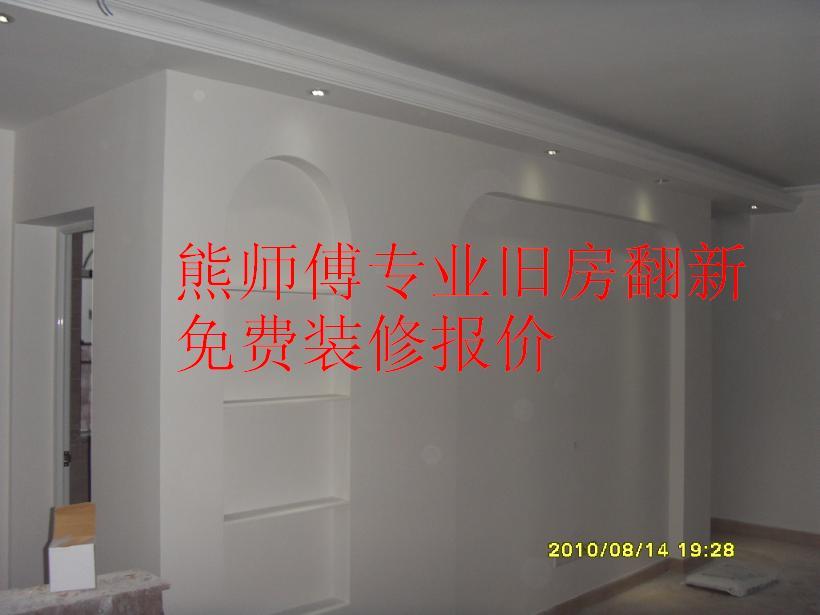 坪山100平方毛坯房找装修队装修 1主卧 2客卧 2卫 1厨 1入高清图片