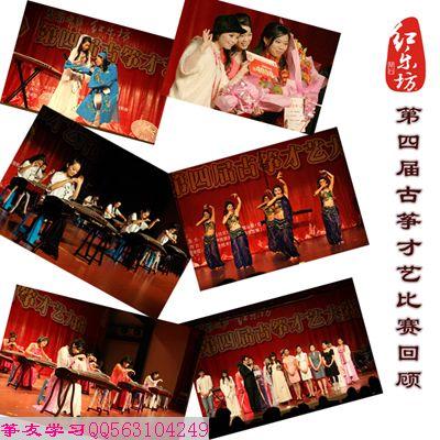 青花瓷民乐合奏谱
