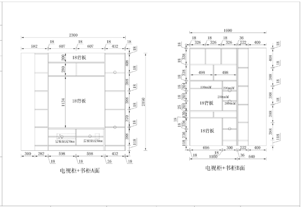 电视柜和书柜的平面图图片