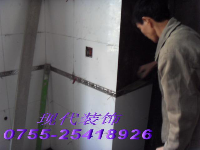 卫生间厨房装修招标 深圳房地产信息网论坛