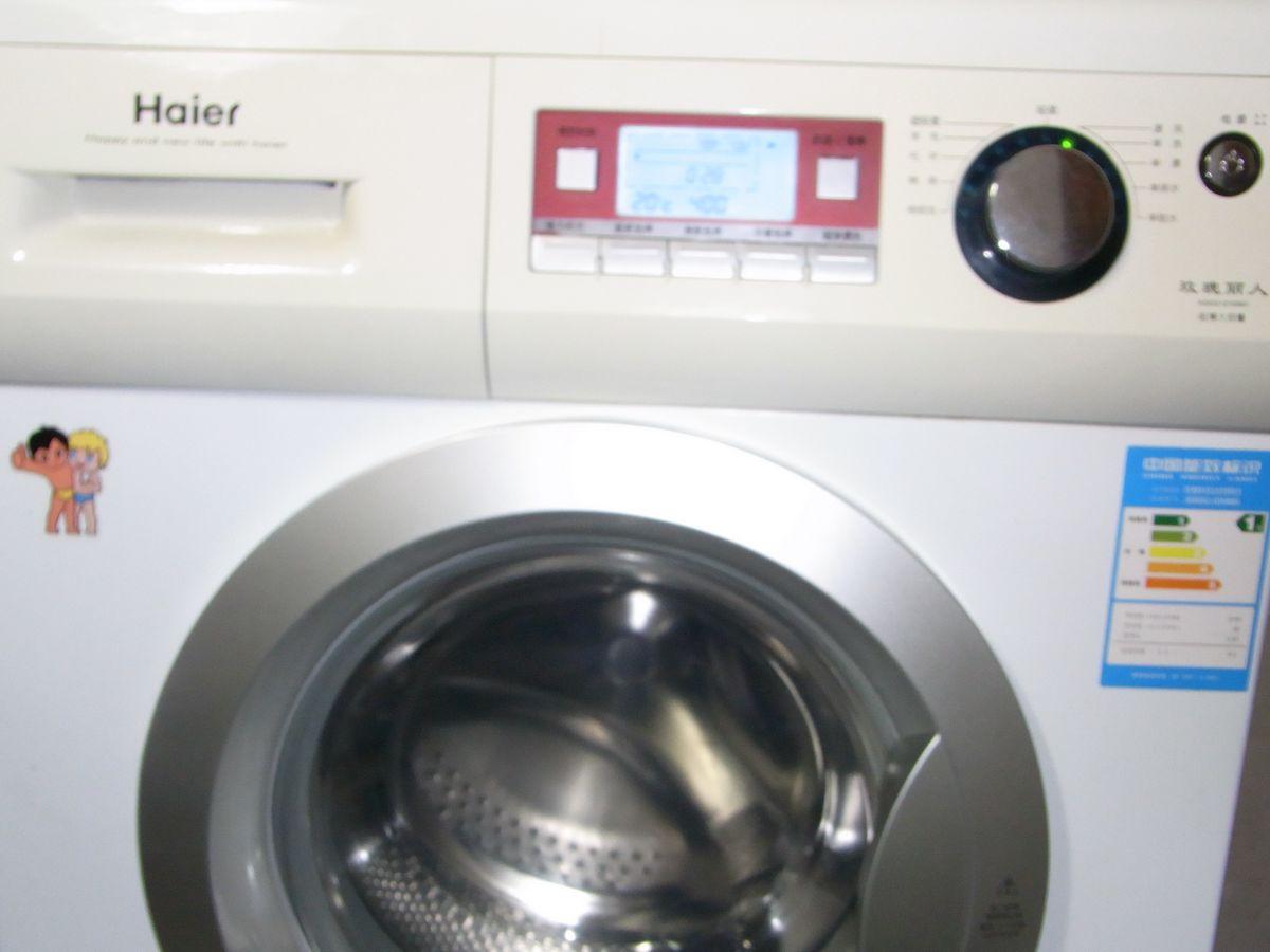 [转让]海尔玫瑰丽人滚桶洗衣机