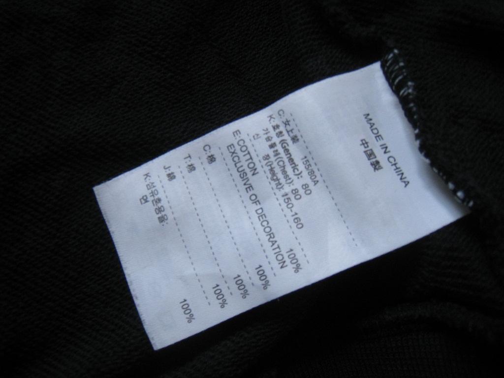 年前最后一次清理闲置YY adidas,nike,kappa等 深圳房地产信息网论坛