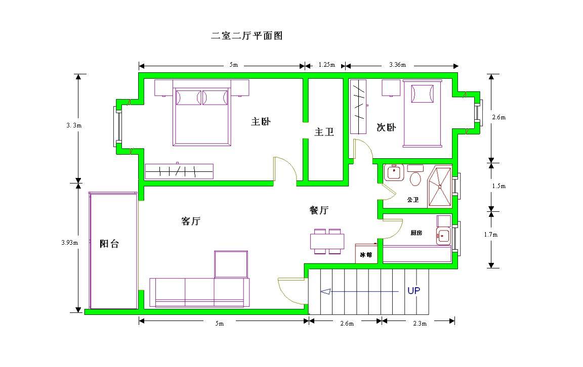 两面采光房子设计图