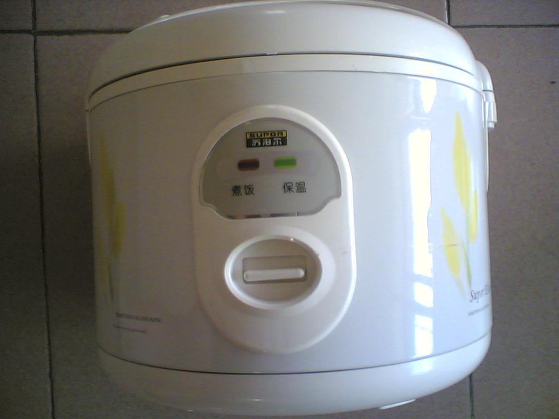 全新苏泊尔电压力锅,100元 级别: 粉丝