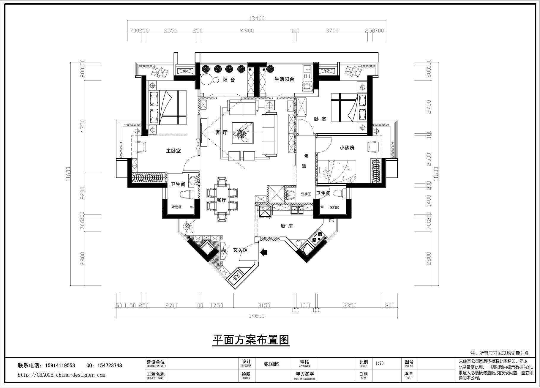 2010年 120平的混搭空间 深圳房地产信息网论坛 高清图片