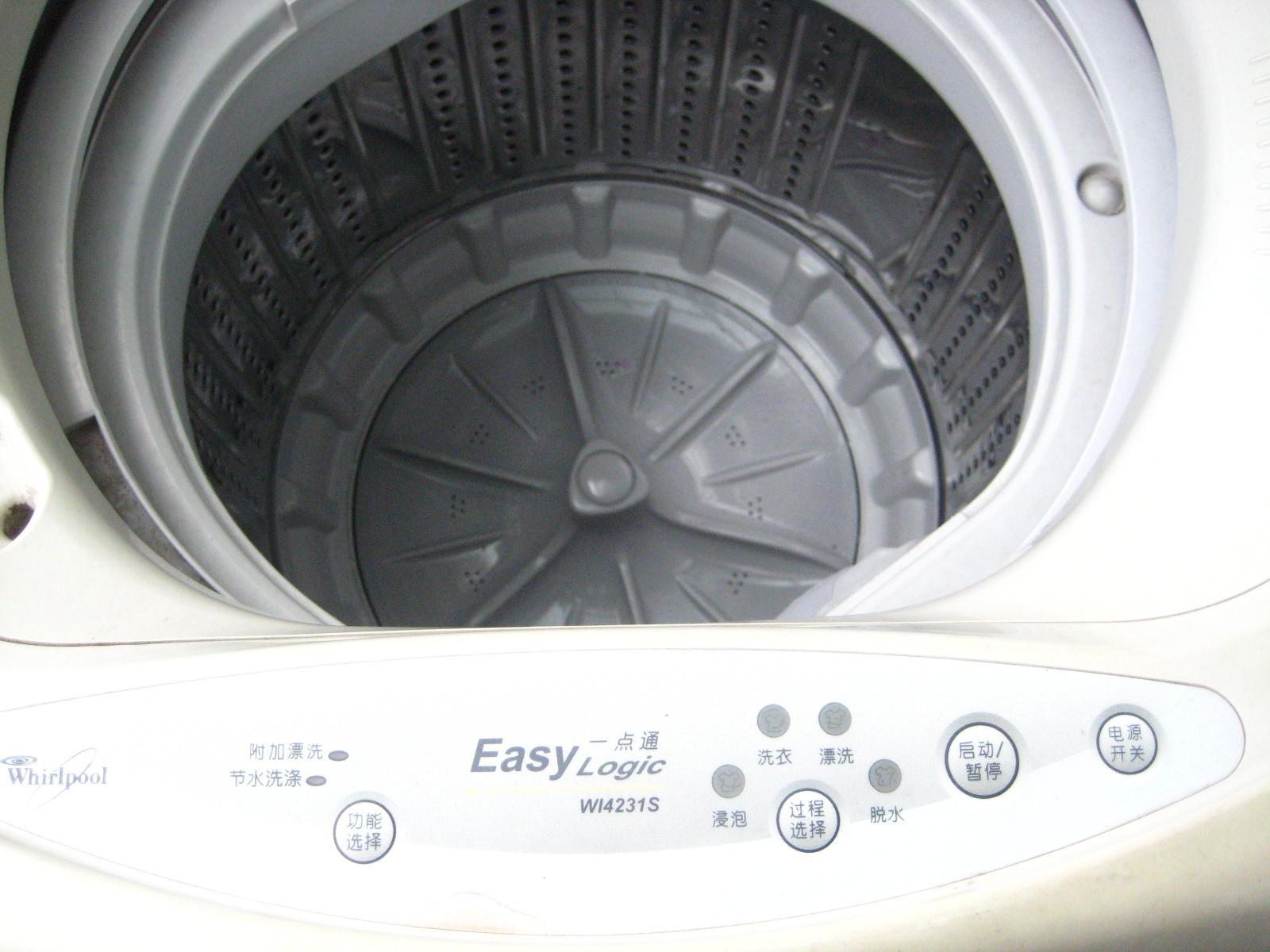 [转让]坂田四季花城附近出惠而浦全自动洗衣机一台