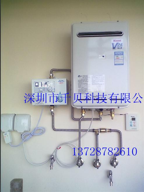 港华林内热水器配套高木预热循环水系统5折特价,厂家安装,货真价实.