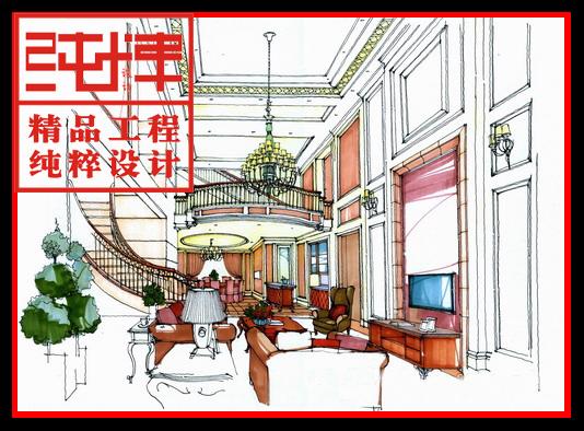 1 2楼复式房装修 招设计图