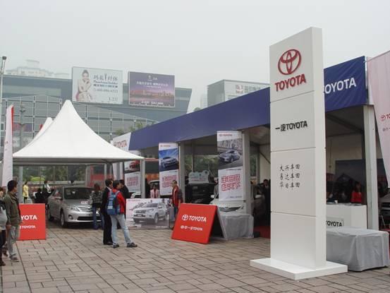 2011深圳专业汽车销售展4月3-4日金光华广场盛大开展