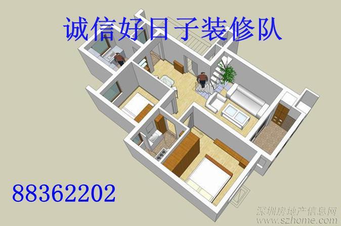 150平米 的房子装修,急需 设计 和施工 有 平面图